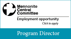 MCC BC program director employment ad