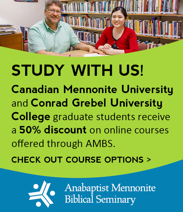 AMBS study with us ad