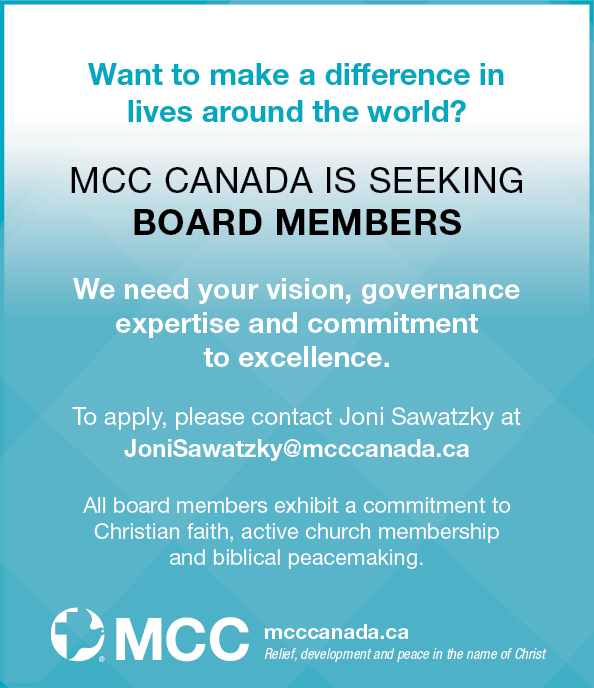 MCC looking for board members ad