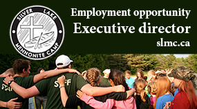 Silver Lake employment opportunity