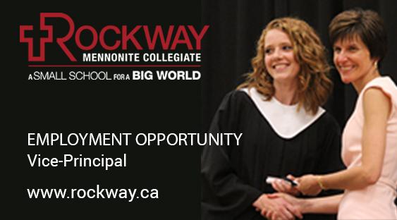 Rockway employmet ad