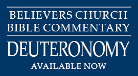 Deuteronomy Believers Comentary