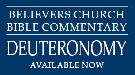 Deuteronomy Believers Comentary