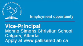 Vice-Principal job opportunity